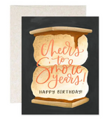 S'mores Birthday, Blank Greeting Card