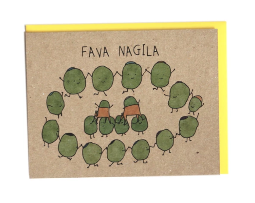 """Fava Nagila,"" Blank Greeting Card"