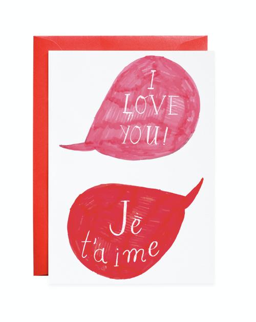 Petite Card: Ti Amo