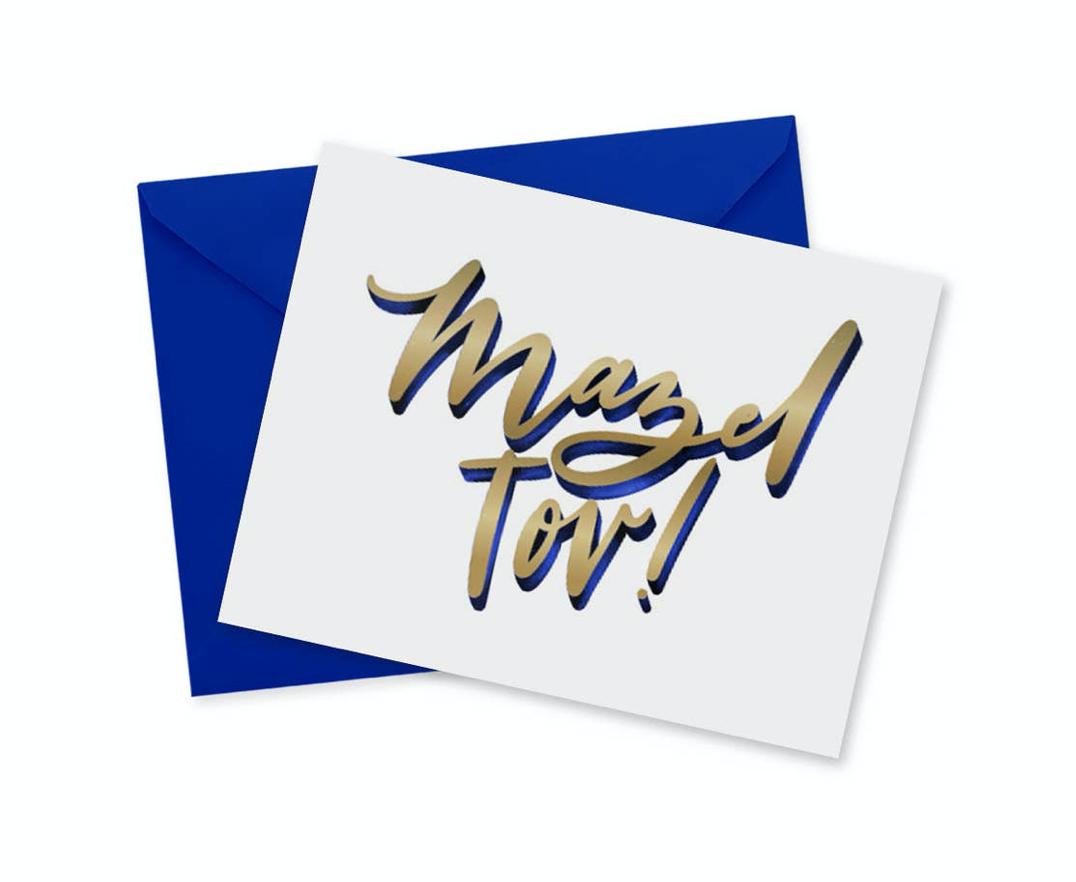 """""""Mazel Tov!"""" Blank Greeting Card"""