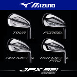MIZUNO JPX 921 Irons (NEW 2020)