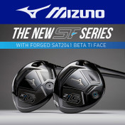 Mizuno STZ and STX Drivers