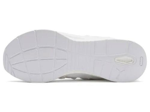 Puma NRGY Star Men's Running Shoes - White/Castlerock