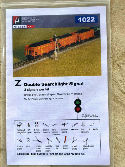 Micron Art Z Scale Double Searchlight Signal