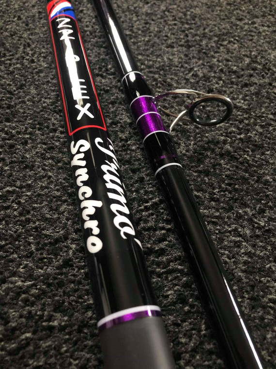 Zziplex Primo Synchro Beach Fishing Rod