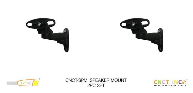 speaker wall mount bracket 2 pc set