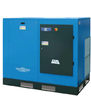 GSR 50 - SCREW COMPRESSOR