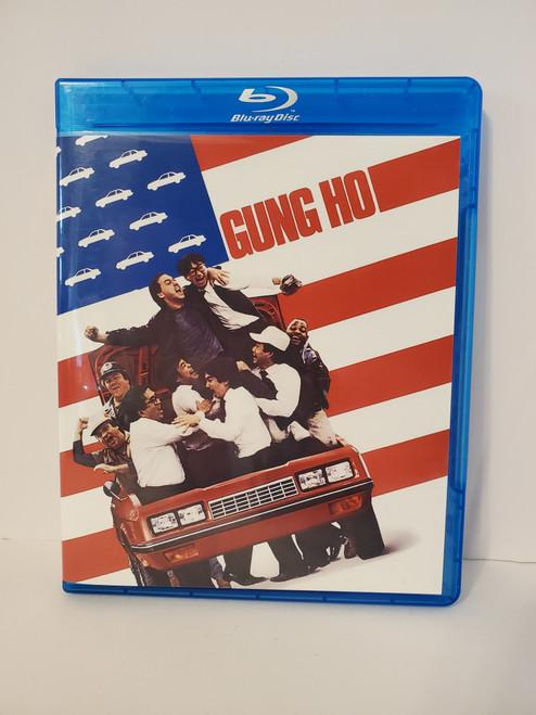 Gung Ho (1986) Blu-ray Starring: Michael Keaton George Wendt Mimi Rogers John Turturro Gedde Watanabe
