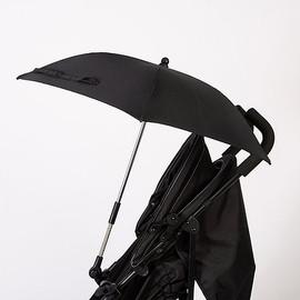 Red Kite Universal Parasol - Black