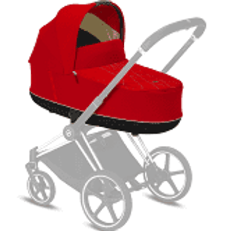 Cybex PRIAM Lux Carry Cot Autumn Gold