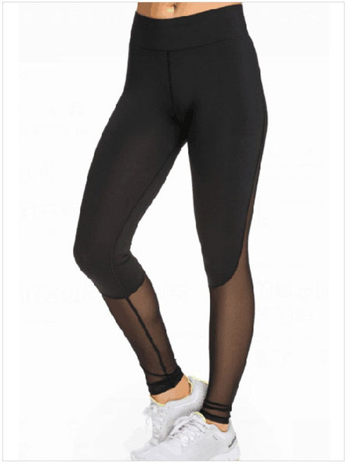 ACTIVE LEGGINGS - PALACEOFCHIC