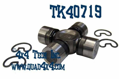 U-Joint ID Spicer 1350 and AAM 1355 Series IDN-142 - Torque