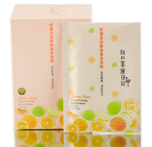 My Beauty Diary - Citrus Firming Aroma Mask