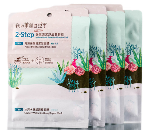 My Beauty Diary 2-Step Moisturizing And Repair Cleansing Pack