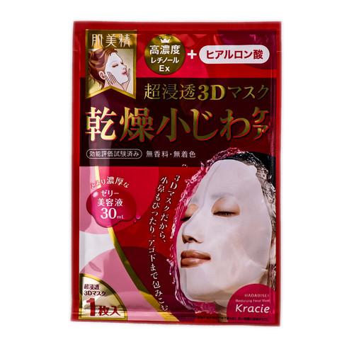 Kracie Hadabisei 3d Moisturizing Facial Mask