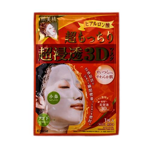 Kracie Hadabisei Facial Mask 3d Super Moisturizing