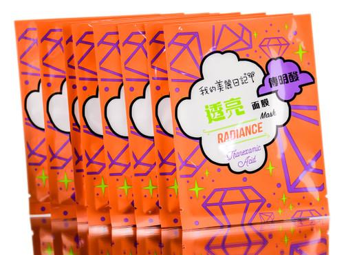 My Beauty Diary Tranexamic Acid Radiance Mask