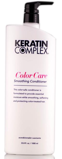 Coppola Keratin Complex Keratin Color Care Conditioner