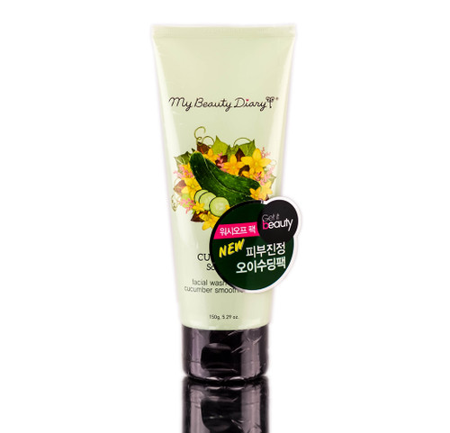 My Beauty Diary - Cucumber Smoothing Texture