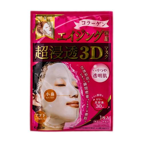 Kracie Hadabisei Facial Mask 3d Aging Moisturizer