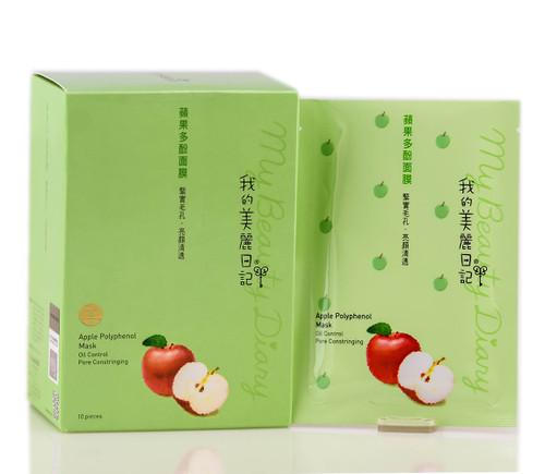 My Beauty Diary Apple Polyphenol Mask - 1 Pc