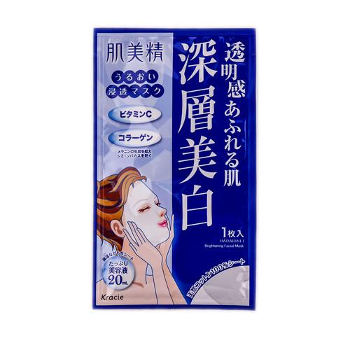 Kracie Hadabisei Facial Mask Clear