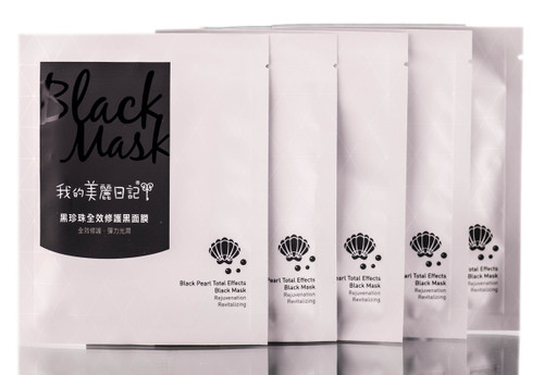 My Beauty Diary Black Pearl Total Effects Black Mask