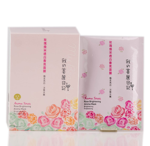 My Beauty Diary Rose Brightening Aroma Mask