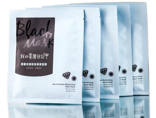 My Beauty Diary Black Obsidian Mousturizing Black Mask