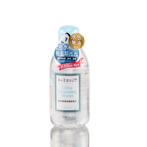 My Beauty Diary Ultra Cleansing Water