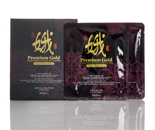 Asamo Premium Gold Collagen Hydrogel Mask