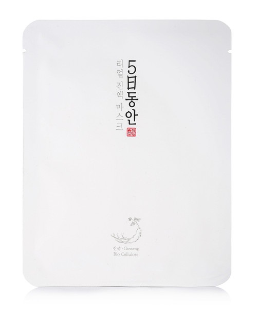 Asamo Real Essence Ginseng Bio-Cellulose Sheet Mask