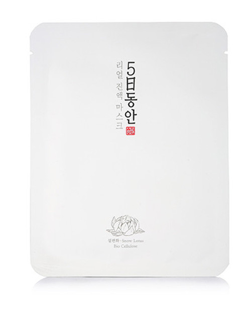 Asamo Real Essence Snow Lotus Bio-Cellulose Sheet Mask