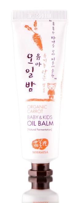 Whamisa Organic Carrot Baby & Kids Oil Balm