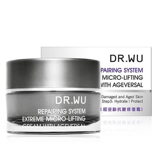 Dr. Wu Repairing System Extreme Micro Lifting Cream- 1oz