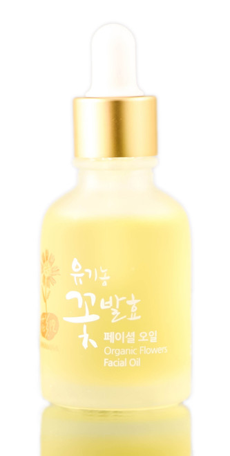 Whamisa Organic Flowers Facial Oil