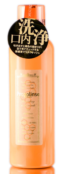 Propolinse Oral Wash with Tea Leaves