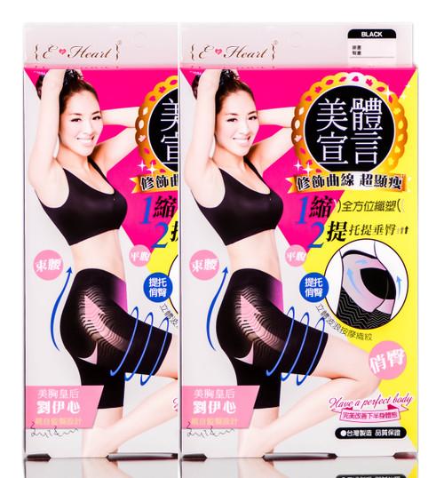 {E-Heart} Black Body Statement Fiber-Shape Pants