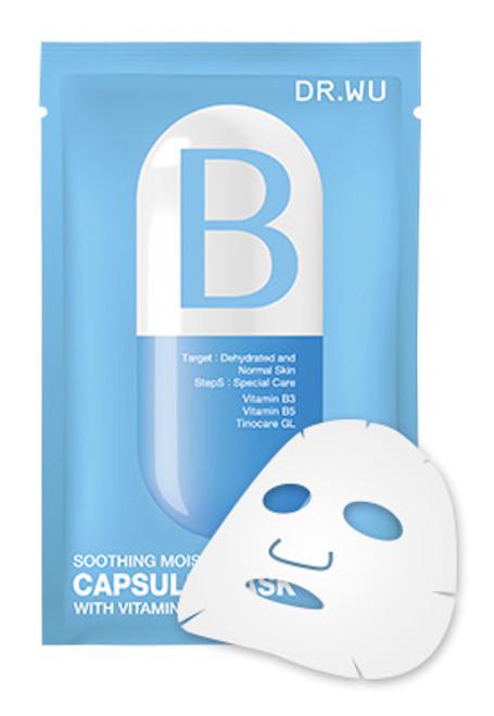 Dr. Wu Soothing Moisture Capsule Mask w/ Vit B