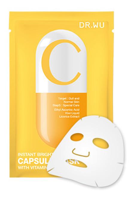 Dr. Wu Instant Brightening Capsule Mask w/ Vit C