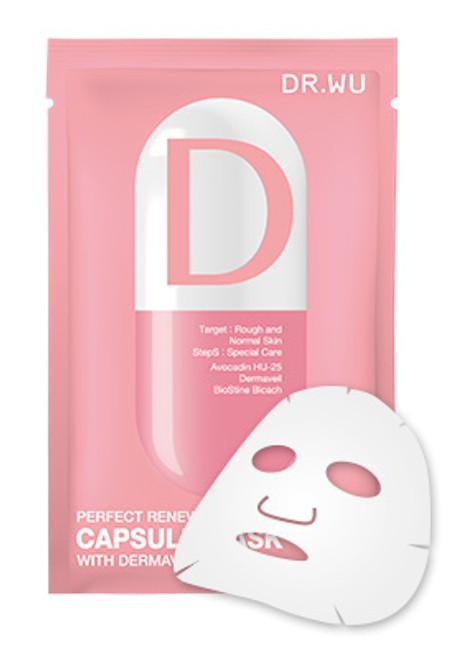Dr. Wu Perfect Renewal Capsule Mask w/ Dermaveil