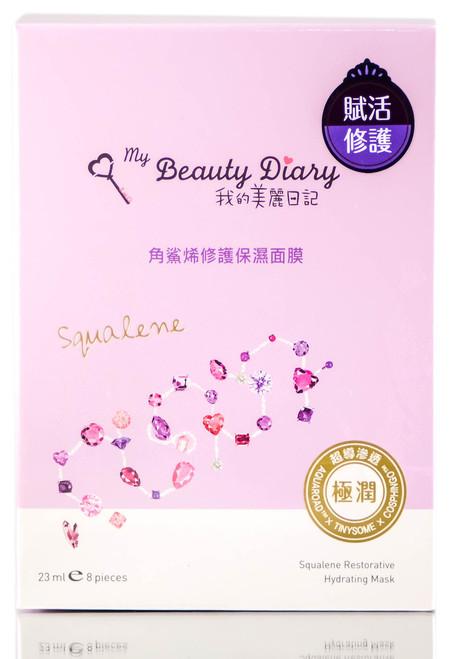 My Beauty Diary Squalene Restorative Hydrating Mask