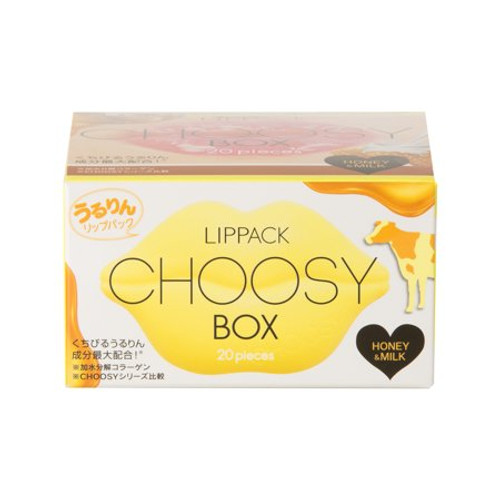 PureSmile Choosy Lip Pack - 20pcs