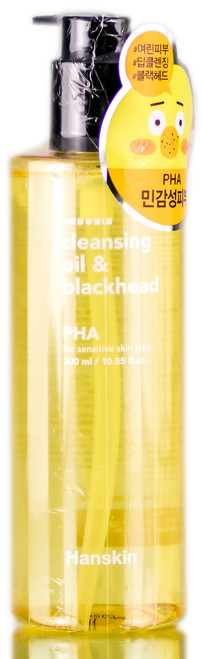 Hanskin Cleansing Oil & Blackhead PHA
