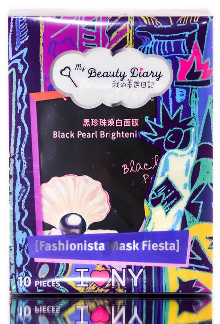 My Beauty Diary Fashionista Mask Fiesta