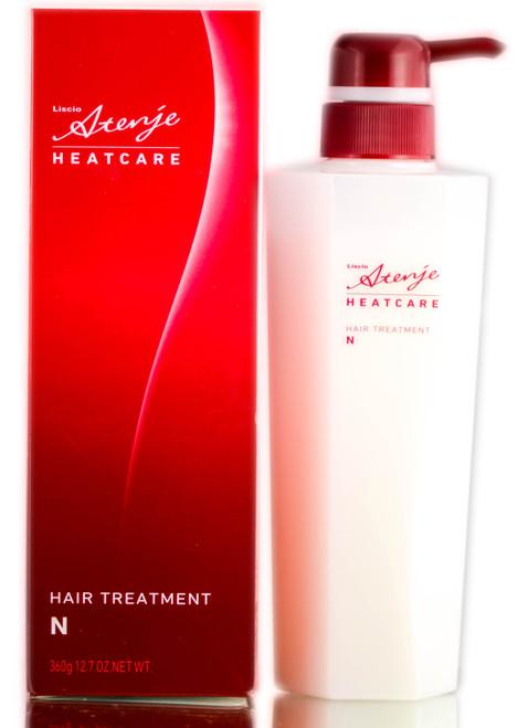 Milbon Liscio Atenje Heatcare Hair Treatment N