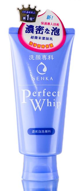 Shiseido Senka Perfect Whip Face Cleanser