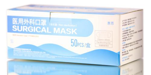 SKS Surgical Mask