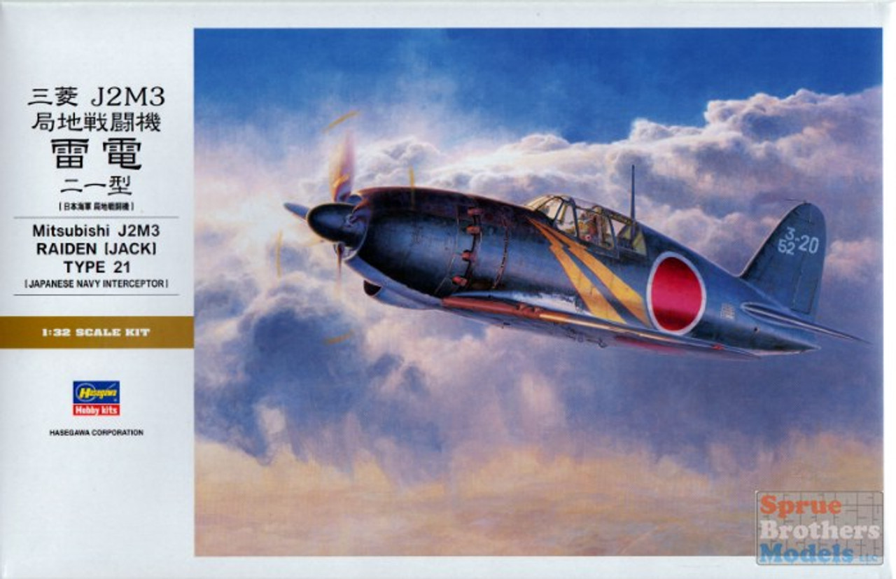 HAS08882 1:32 Hasegawa Mitsubishi J2M3 Raiden (Jack) Type 21