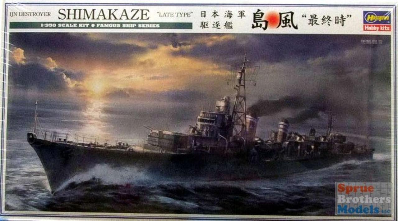 HAS40029 1:350 Hasegawa IJN Destroyer Shimakaze Late Type